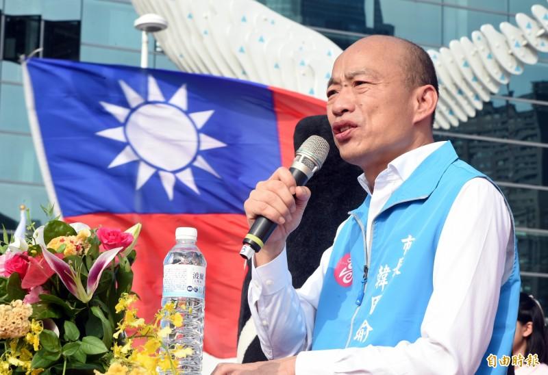 韓國瑜致詞時問,「是誰將擁有主權與軍隊的中華民國矮化,一天到晚拿台灣和香港特區政府相提並論?」,黃帝穎認為,這個人就是韓國瑜。(記者張忠義攝)