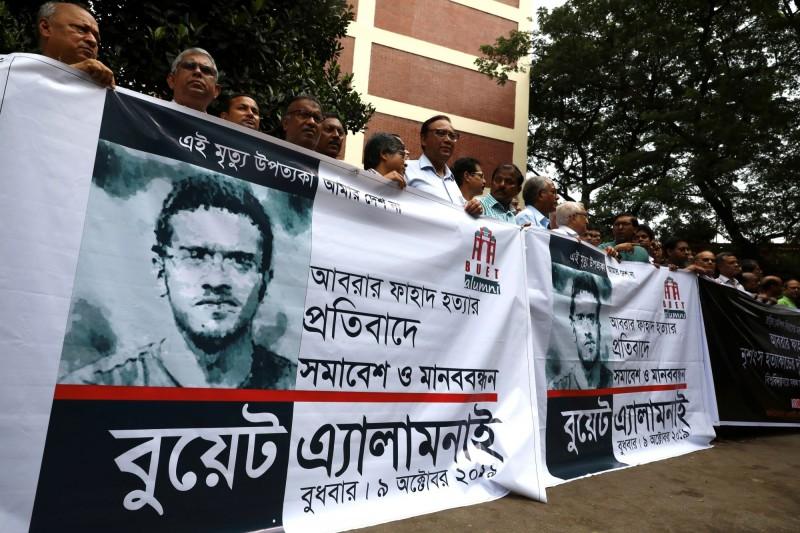 孟加拉工程技術大學21歲學生法哈德(Abrar Fahad)在網路批評政府,竟被執政黨青年派痛毆致死,消息傳出後孟加拉民眾紛紛走上街頭抗議。(路透)