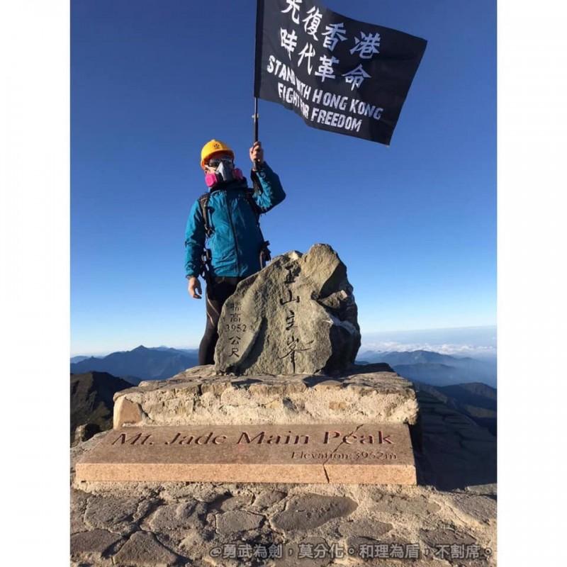 有抗爭群組上傳「光復香港 時代革命」8字黑旗登上東南亞最高峰玉山的照片。(圖擷取自TG)