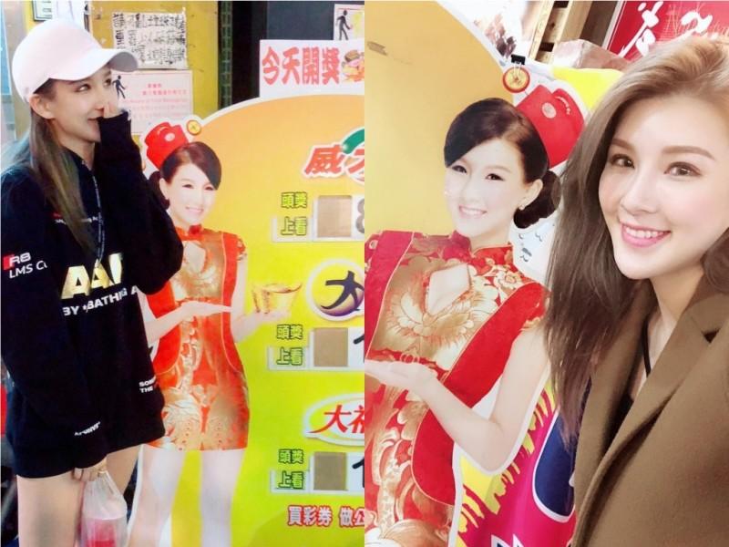 女星愛語莎(陳語媃)在2017年擔任台灣樂透彩券人形立牌代言,而這套人行立牌從2017年開始都沒換過。(圖擷取自愛語莎IG)