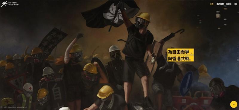 網頁批評中國滲透香港政商界,破壞港人的自治權。(圖翻攝自《Freedom HONG KONG》網頁)
