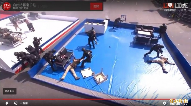 海陸特勤隊反恐操演。(取自自由時報直播)