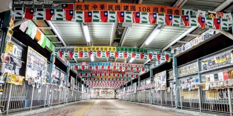 該抗爭群組表示,感謝台灣支持香港。圖為旺角行人天橋。(圖擷取自TG)