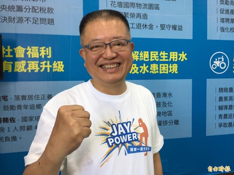 前國民黨立委陳杰宣布以無黨籍身分參選立委。(資料照)
