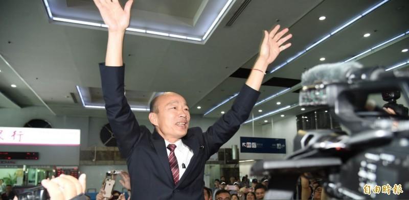 韓國瑜為國民黨2020年總統大選提名人,近期被外界認為聲望有下滑趨勢。(資料照)