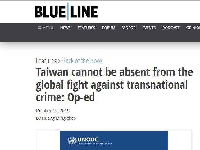 加拿大警界期刊Blue Line刊登黃明昭專文。(記者張伶銖攝)