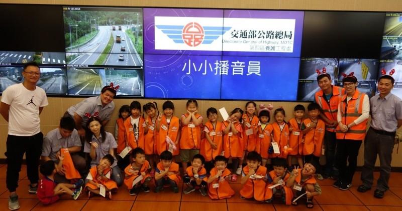 公路總局安排小朋友錄製「童聲版」隧道安全廣播,國慶連假起在蘇花改東澳隧道播放。(記者江志雄翻攝)
