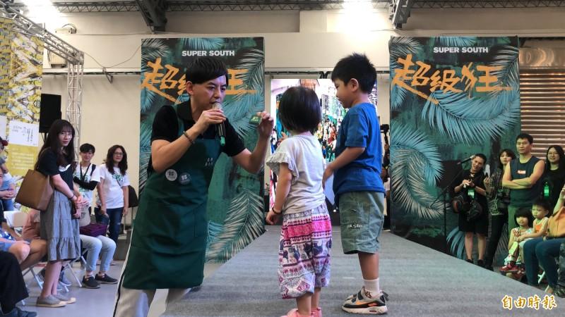 黃子佼和小朋友開心互動。(記者羅欣貞攝)
