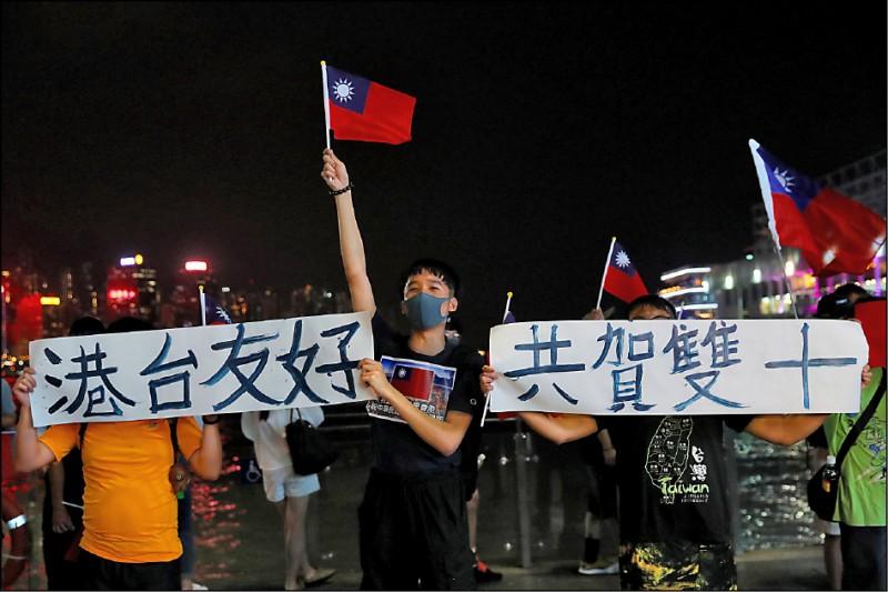 香港反送中運動人士10日發起「港台連線、雙十國慶」活動。(歐新社)