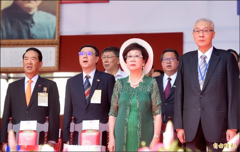 今年總統府前國慶慶祝大會,前副總統呂秀蓮(右二)、國民黨主席吳敦義(右)、親民黨主席宋楚瑜(左起)、民進黨主席卓榮泰、台北市長柯文哲出席。(記者簡榮豐攝)