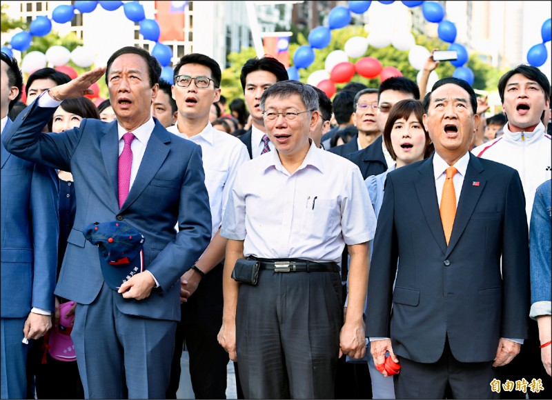 台北市政府昨早在府前廣場辦國慶升旗典禮,台北市長柯文哲(中)、鴻海創辦人郭台銘(左)、親民黨主席宋楚瑜(右)一同出席。(記者羅沛德攝)