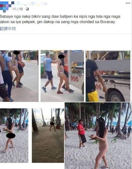 台灣正妹赴菲律賓長灘島遊玩,因比基尼被當地警方認為太過暴露,最後遭開罰2500菲律賓披索(約新台幣1478元)。(圖擷自Baskog Front Line臉書)