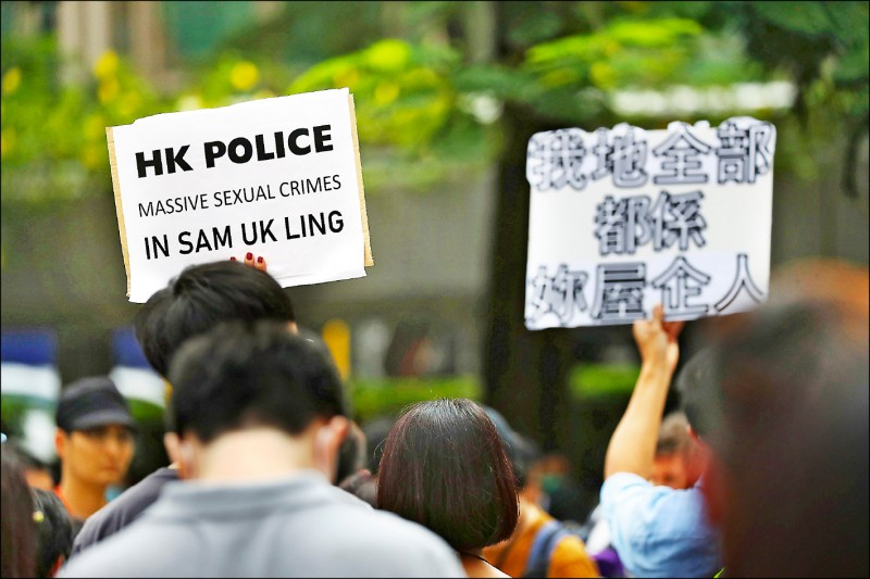 示威者指控警方對被捕示威者犯下大規模性犯罪,並拿著「我們全部都是妳的家人」標語,聲援指控港警性暴力的女大生。(路透)