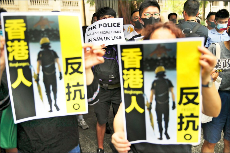 示威者拿著呼籲香港人群體反抗的標語。(歐新社)
