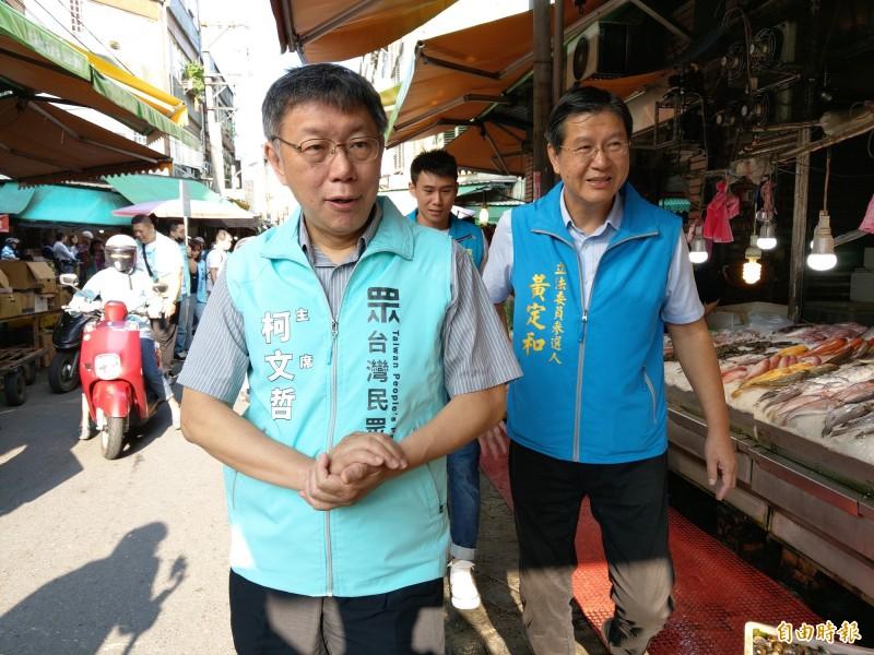 台北市長柯文哲,今早陪同退出國民黨參選立委的黃定和掃街。(記者張議晨攝)
