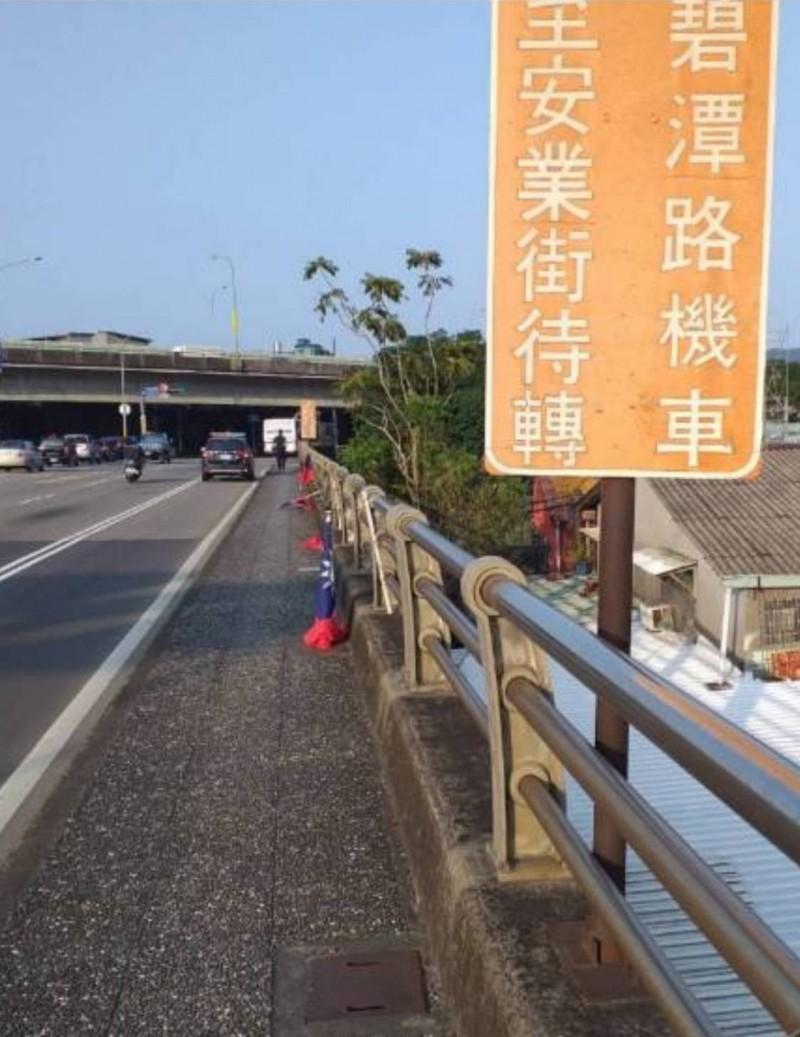國慶日剛過 碧潭大橋24支國旗遭折斷插進水溝孔