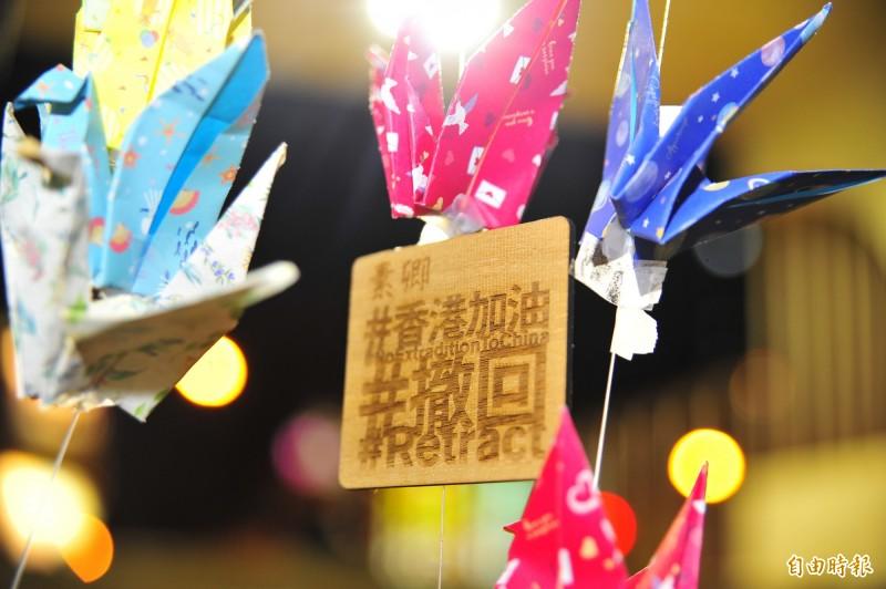 支持者摺了紙鶴綁在牆上,替香港祈福。(記者王捷攝)