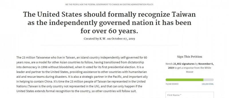 美國「白宮請願網」網站7日出現一則「美國正式承認台灣為獨立國家」的請願提案,若在11月6日前達成10萬人次連署,美國政府就會受理,進行回覆,截至13日6時36分,人數已突破7萬8000人。(圖擷取自白宮請願網)