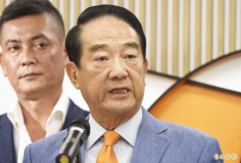 親民黨主席宋楚瑜是否會5度披戰袍加入總統大選,受到外界矚目。(資料照)