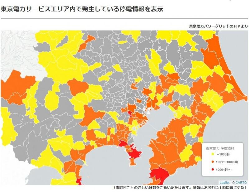 根據《朝日新聞》晚間引述TEPCO電網的數據報導,晚上在8個縣中有超過10萬戶停電。其中,靜岡縣大約有42000戶,千葉縣大約3萬2000戶、神奈川縣大約1萬2000戶。(擷取自NHK)