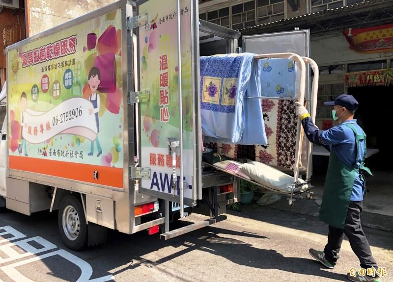 到府烘被、寢具殺菌 南市到宅乾燥服務車提供貼心服務