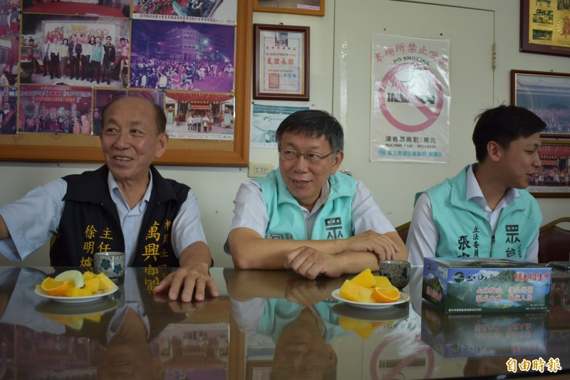 柯P:台北市長薪水比台大醫師少 真奇怪!