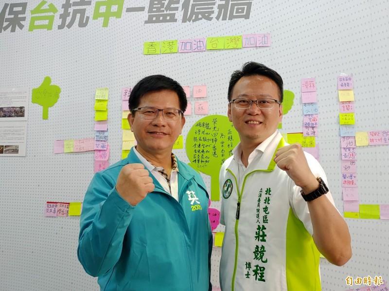 交通部長林佳龍(左)擔任台中市立委參選人莊競程(右)競選總部主委,對莊競程及泛綠立委選情有信心。(記者張菁雅攝)