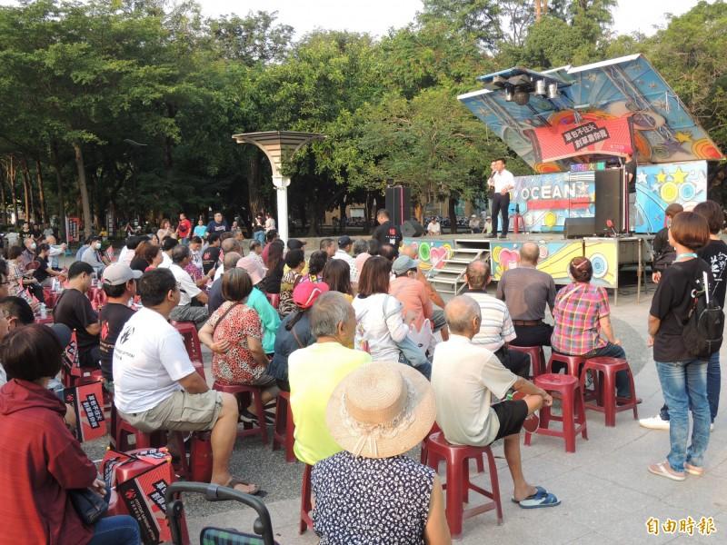 公民假日論壇今在高雄三民公園舉行。(記者王榮祥攝)
