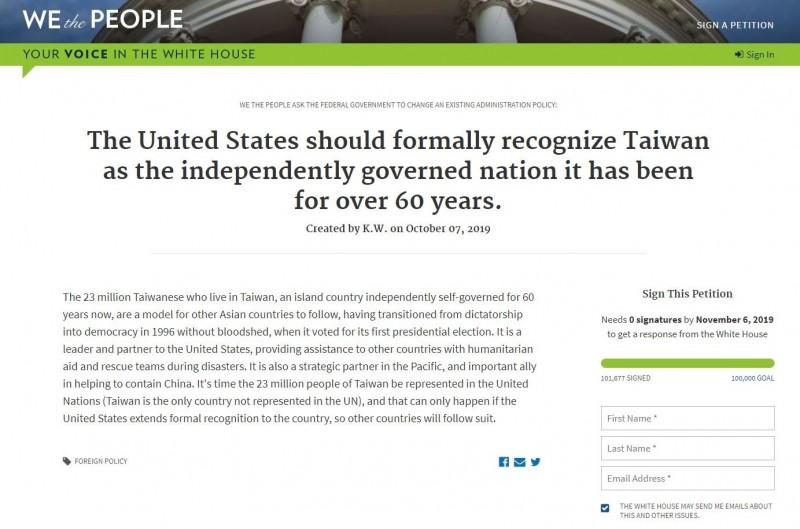 美國白宮請願網的「美國正式承認台灣為獨立國家」連署,在今下午達成10萬人次連署,美國政府必須正式回覆。(圖擷取自白宮請願網)