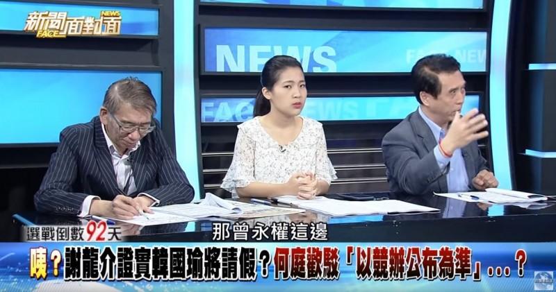 徐巧芯(中)被韓粉發現,聽到陳學聖說負責韓國瑜競選攻防、文宣等策略的是「小朋友」,當下翻了白眼。(圖擷取自新聞面對面)
