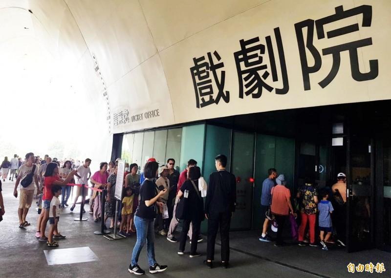 衛武營國家藝術文化中心去年開幕盛況。(資料照)