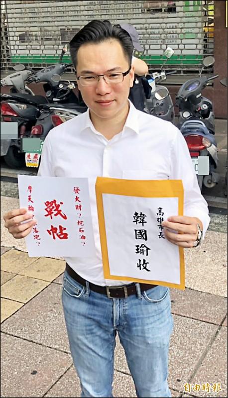 韓邀蔡英文辯論兩岸政策/ 綠議員下戰帖 要韓先辯論市政