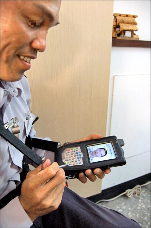 察言觀色再用電腦比對 警按SOP盤查身分 仍有盲點