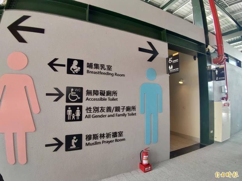 台南轉運站特別設有穆斯林祈禱室、性別友善及親子廁所等友善設施。(記者蔡文居攝)