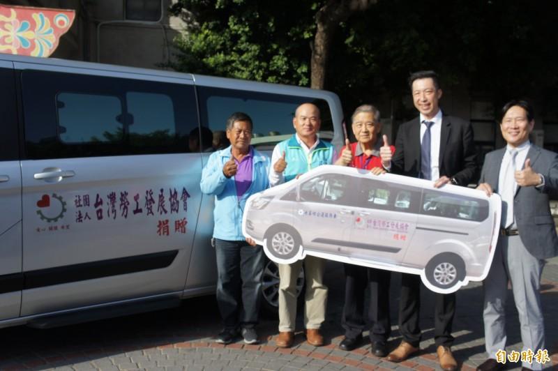 愛在七美 臺灣勞工發展協會致贈運輸車