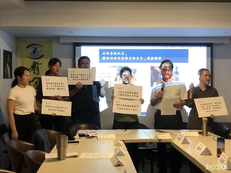 台東環保聯盟、看守台灣協會、荒野保護協會、蠻野心足生態協會、綠色消費者基金會、海湧工作室、環境法律人協會等團體共同召開記者會,呼籲立院刪除環保署補助台東啟用焚化廠的預算。(記者羅綺攝)