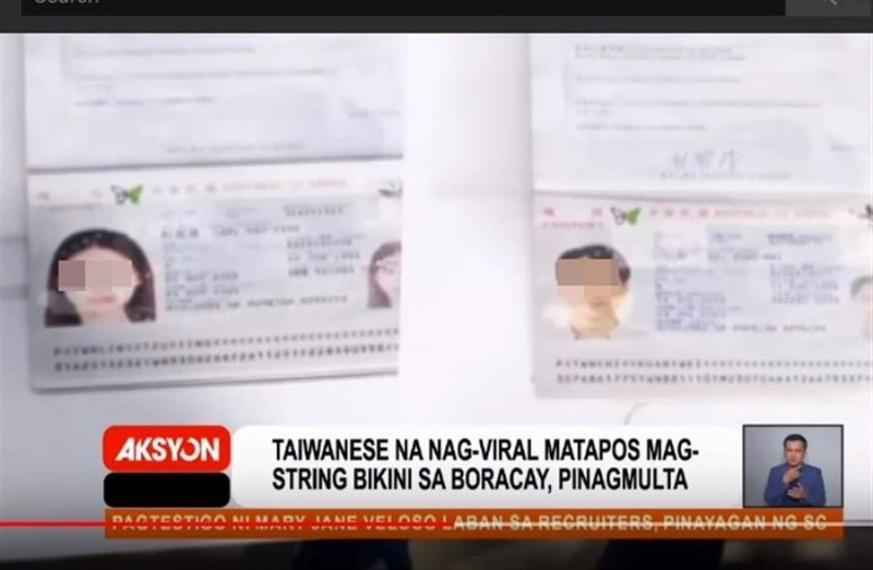 菲律賓當地媒體早就將正妹身分全曝光,她與男友的護照資料全都大剌剌地公開,連姓名「林XX」都照得一清二楚,令網友相當震驚。(翻攝自News5Everywhere YouTube)