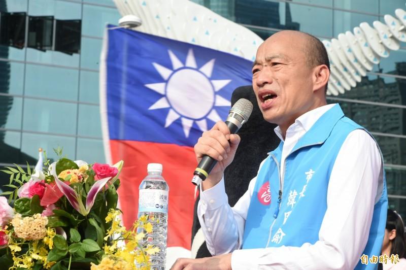 高雄市長韓國瑜傳近期內將要「放韓假」,引發社會輿論抨擊。(資料照)
