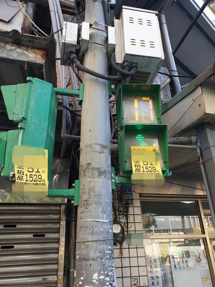 違規小廣告亂貼造成環境問題,台北市環保局祭出「獎勵」,鼓勵民眾隨手撕。但國民黨台北市議員鍾沛君吐槽,里長都在抱怨,要撕下超過30公斤的違規小廣告,才有辦法兌獎,難怪民眾興趣缺缺。(鍾沛君議員辦公室提供)