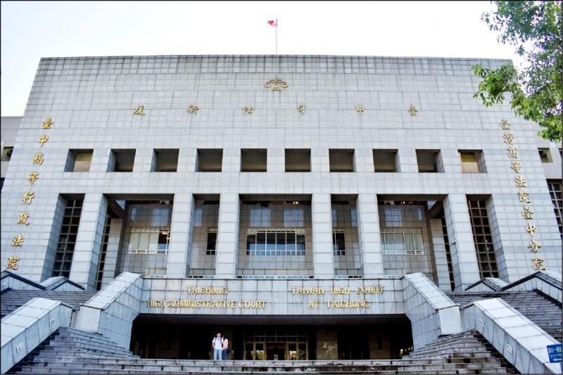 劉男侵小芳,還把她打傷,台中高分院依強制性交罪判3年3個月徒刑。(資料照)