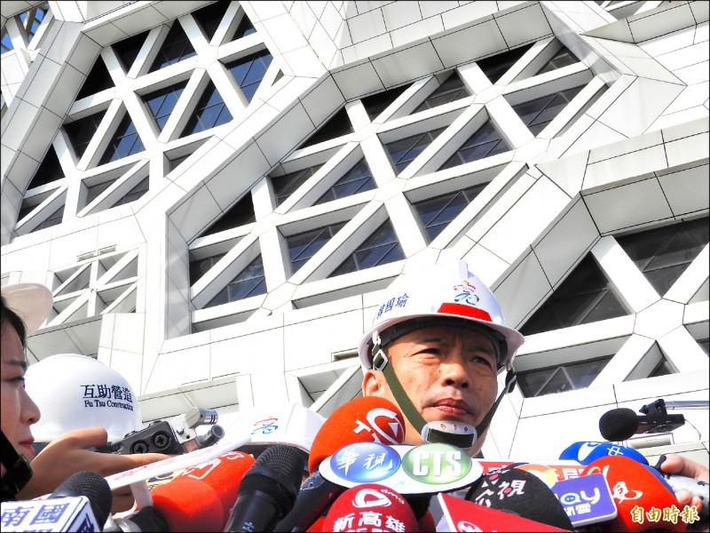 高雄市長韓國瑜昨視察海洋文化及流行音樂中心進度,對於是否請假拚大選仍未鬆口。(記者葛祐豪攝)