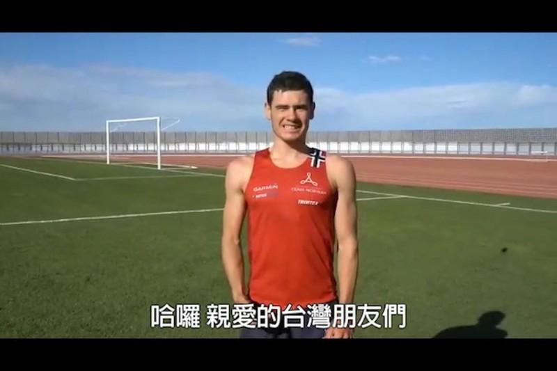 挪威3鐵選手艾登錄製感謝影片,分享他奪世界冠軍的喜悅。(圖擷取自縣府提供影片)