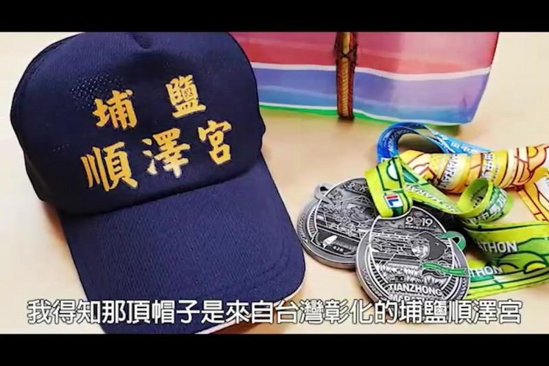 艾登奪冠成績締造冠軍神帽的奇蹟。(圖擷取自縣府提供的影片)