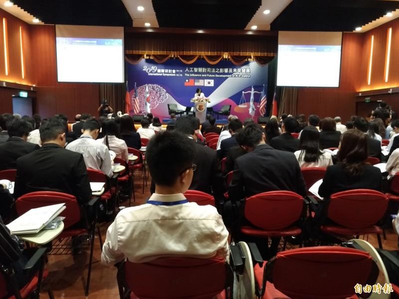 司法官學院開AI議題開啟研討會。(記者吳政峰攝)