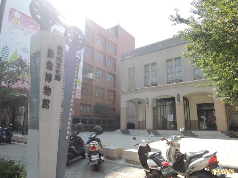 提高使用觀看率 新竹市影像博物館研議委外營運