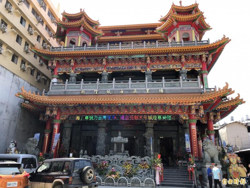 建廟逾170年的埔里瀛海城隍廟,最近完成921震災重建入火安座大典。(記者佟振國攝)