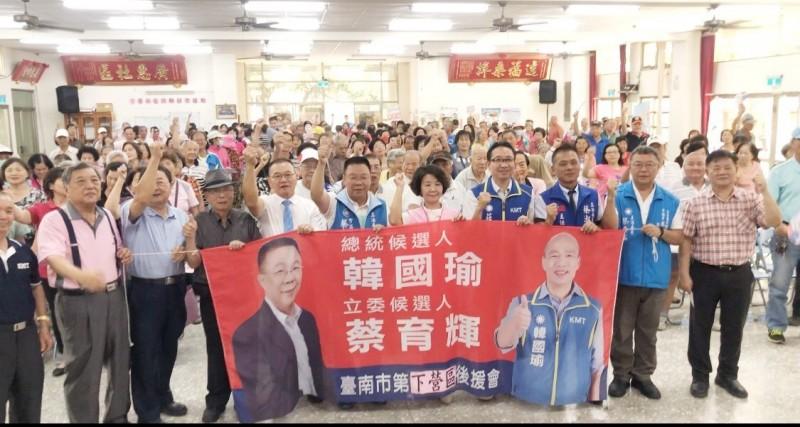 下營要贏 台南立委第一選區蔡育輝成立下營區聯合後援會