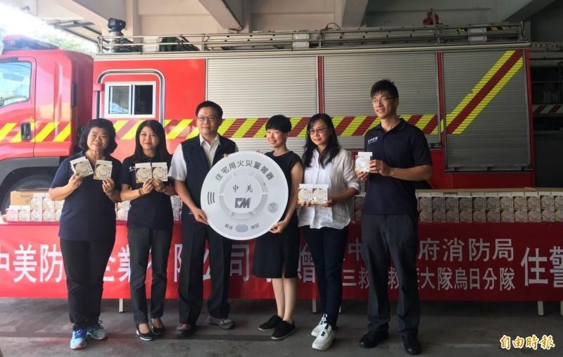 企業捐600個住警器防災 開放台中市民申請