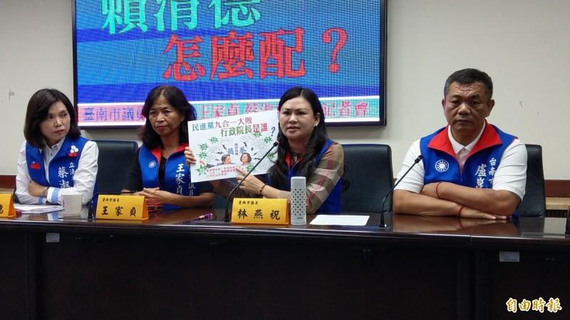 「放韓假」挨批 台南藍營回嗆:賴清德不進議會有請假嗎