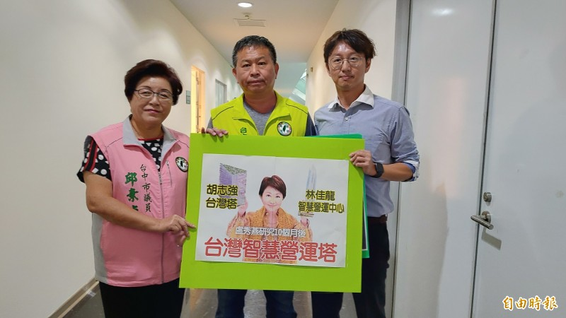 台灣智慧營運塔設計改變 議員質疑中市府預算竟然不變
